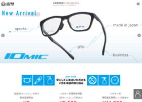 meganehompo.co.jp