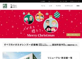 meganeichiba.jp