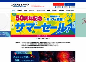 meganesuper.co.jp