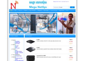 meganetsys.com