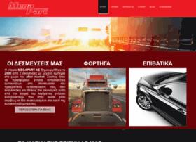 megapart.gr