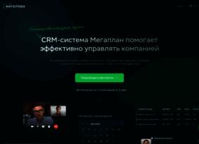 megaplan.ru