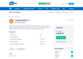 megapol63.ru