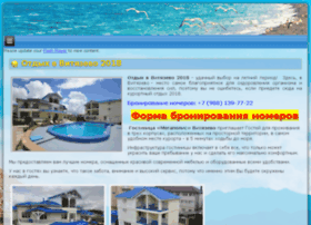 megapolis-otel.ru