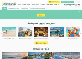 megapolus-tours.com