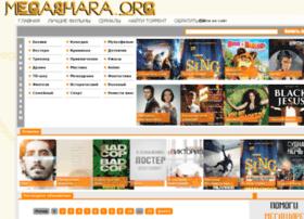 megashara.org