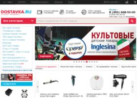 megashop.ru