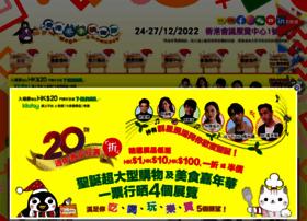 megashow-expo.com.hk