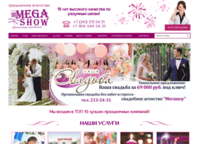 megashow.ru