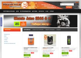 megasila.com