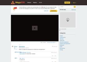 megasos.com