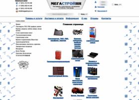 megastroynn.ru