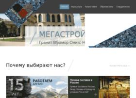 megastroyres.com.ua