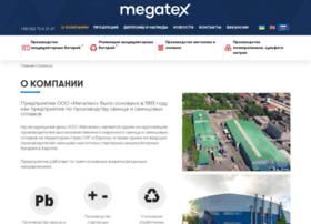 megatex.ua