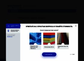megatexopt.ru