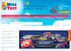 megatoys-ural.ru