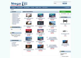 megatv.net.ua