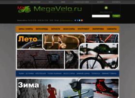 megavelo.ru