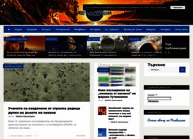 megavselena.com