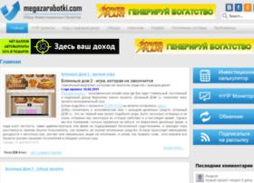 megazarabotki.com