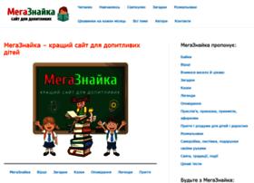 megaznaika.com.ua