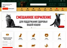 megazoo.ru