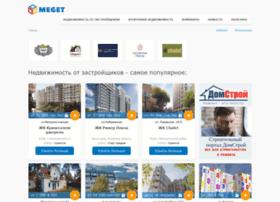 meget.kiev.ua
