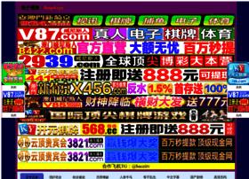 meghan-markle.com