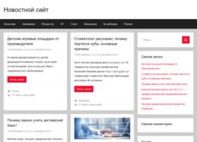 megi.com.ua