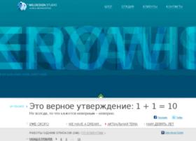 megras.com