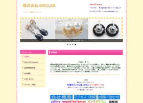 megumi-1.jp