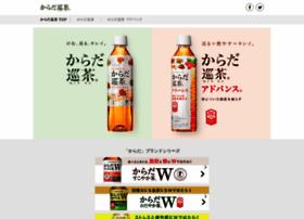 meguricha.jp
