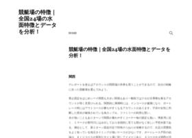 meguroku-town.com
