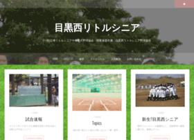 meguronishi.com