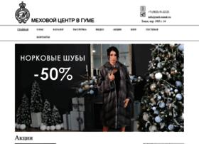 meh.tomsk.ru