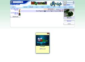 mehaj.miyanali.com