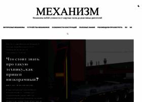 mehanizm.com.ua