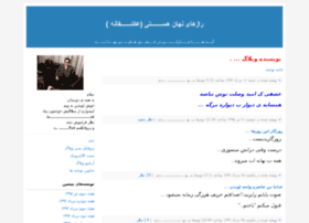 mehdi-fizik-69.blogfa.com
