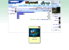 mehdi70.miyanali.com