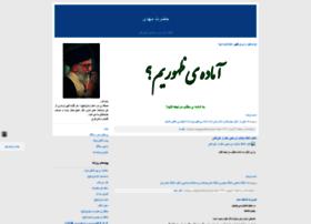 mehdi7592.blogfa.com