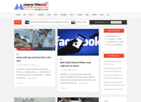 meherpurnews24.com