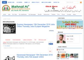 mehnat.pk