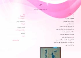 mehr333.blogfa.com