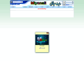 mehran-asadi.miyanali.com