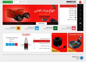 mehran.mihanstore.net