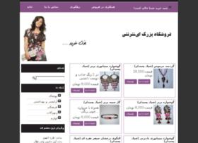 mehran.shopkadeh.com