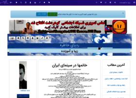 mehran61.gegli.com
