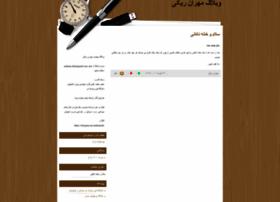 mehranrigi.blog.ir