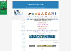 mehrazan1.blogfa.com