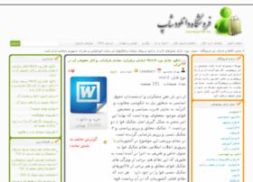 mehrfa.filefarsi.com